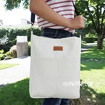Free Rander Laptop Bag PDF Pattern (#3094) - FREE!