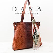 Rina Tote Bag (2 Sizes) PDF Pattern (#3142) - 20% Off!