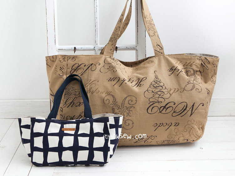 Picture of Trista Bag PDF Pattern