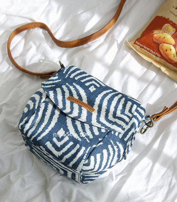 image for Ayla Cross Bag PDF Pattern (#2771) - Subscribers Only