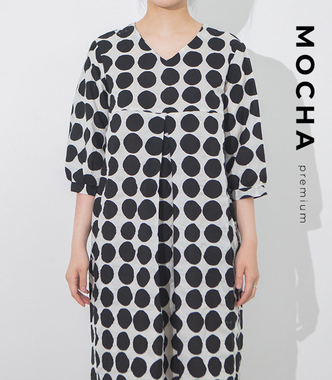 """Picture of MOCHA Cecelia Dress - 4 Kinds of Paper(A4, US Letter, A0, 36""""x48"""") PDF Pattern - Premium Members Only"""